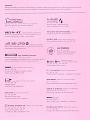 Kalendář 2003 Čmelíny – Víska
